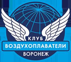 Логотип компании Воздухоплаватели-Воронеж