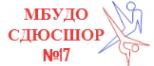 Логотип компании СДЮСШОР №17 по спортивной гимнастике