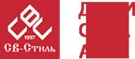 Логотип компании СВ-Стиль