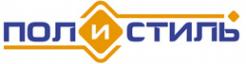 Логотип компании Пол и Стиль