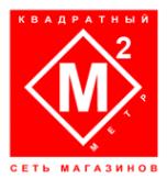 Логотип компании Квадратный метр