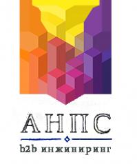 Логотип компании АНПС