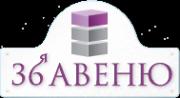 Логотип компании 36-я Авеню