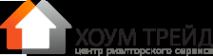 Логотип компании ХОУМ ТРЕЙД