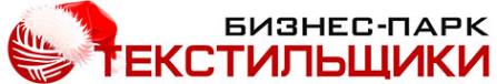 Логотип компании Текстильщики