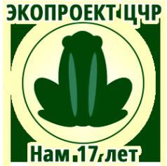 Логотип компании Экопроект ЦЧР