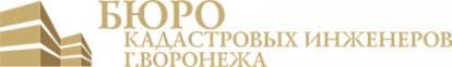 Логотип компании Бюро кадастровых инженеро