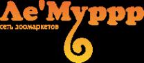 Логотип компании Ле`Муррр