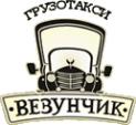 Логотип компании Везунчик