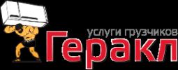 Логотип компании Геракл