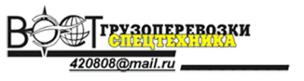 Логотип компании ВЭСТ