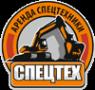 Логотип компании СпецТех Воронеж
