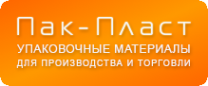 Логотип компании Пак-Пласт