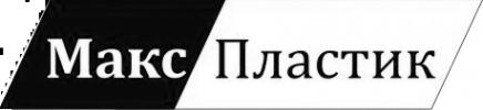 Логотип компании МаксПластик