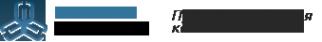 Логотип компании ЭкоПром