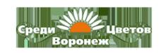 Логотип компании Среди цветов