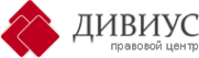Логотип компании Дивиус