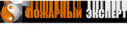 Логотип компании Пожарный эксперт