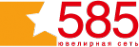 Логотип компании 585