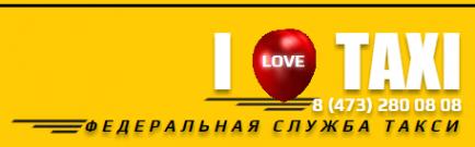Логотип компании I Love Taxi