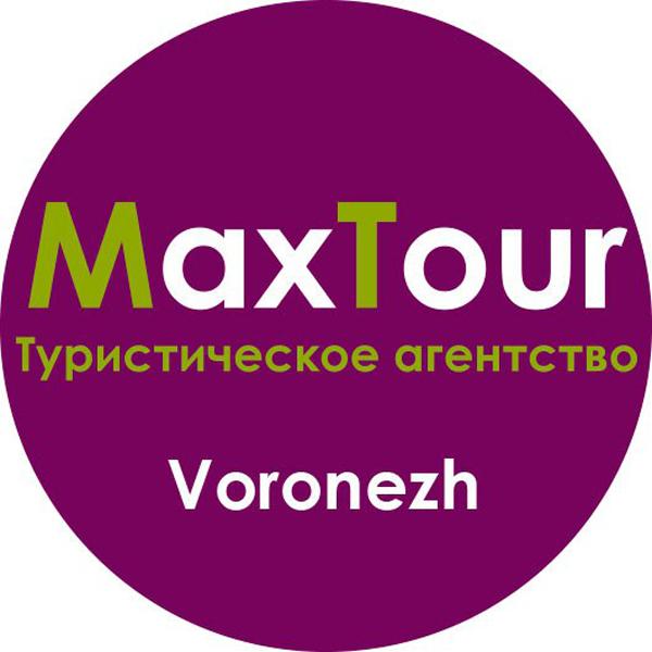 Логотип компании MaxTour