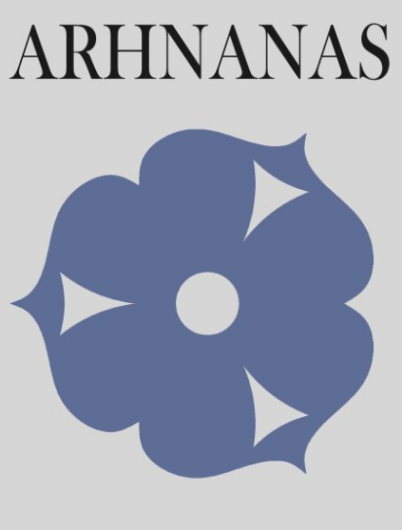 Логотип компании ARHNANAS