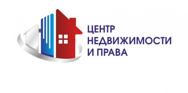Логотип компании Центр недвижимости и Права Воронеж