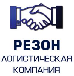 Логотип компании Резон, логистическая компания