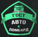 Логотип компании Гостломбард
