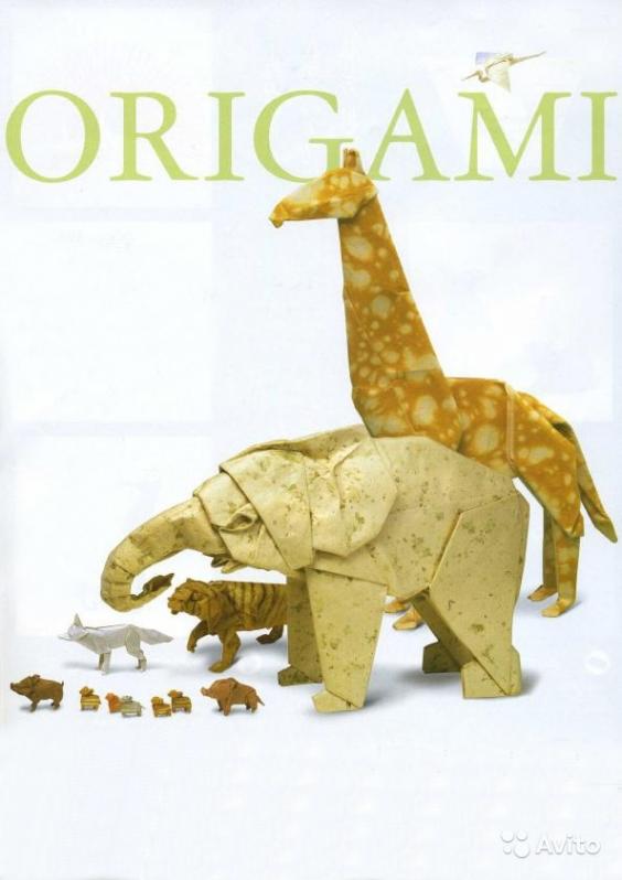 Логотип компании Воронежский центр Оригами