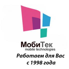 Логотип компании Мобитек