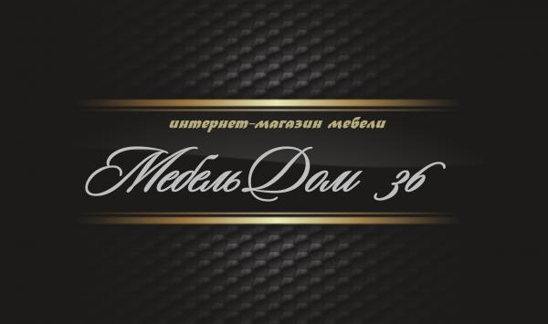 Логотип компании МебельДом36 интернет-магазин мебели