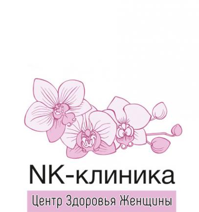 Логотип компании Центр здоровья женщины NK-клиника
