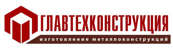 Логотип компании Главтехконструкция-Воронеж
