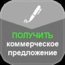 Логотип компании «Веб Промо Воронеж» Россия